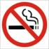 no smoking logo